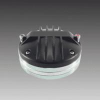 SD-DE800A6 HF SPEAKER DRIVE -75MM VOICE -124MM MAGNET